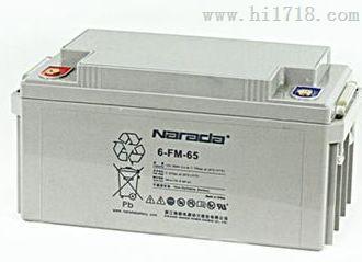 上海BOLDER奔放蓄电池科技有限公司