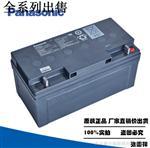 松下蓄电池LC-P1265ST规格及参数