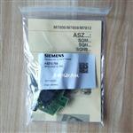 ASZ12.703西门子原装伺服电机电位器