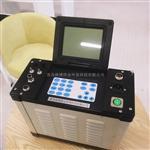 供应烟气检测设备LB-70C烟尘烟气仪