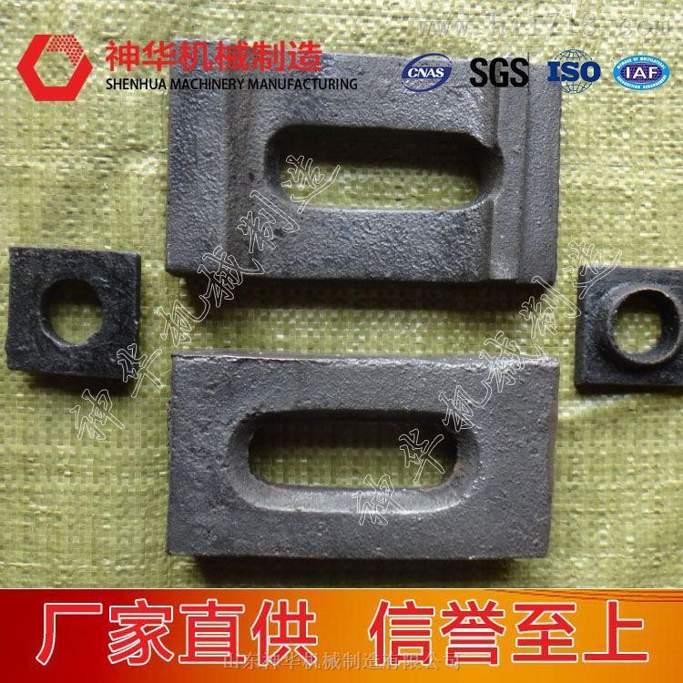 轨道压板产品介绍和工作原理