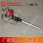 ND-4内燃捣固机产品介绍和技术参数