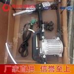 电动捣固机产品介绍技术参数使用和维护