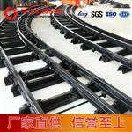 窄轨道岔产品介绍优点厂家