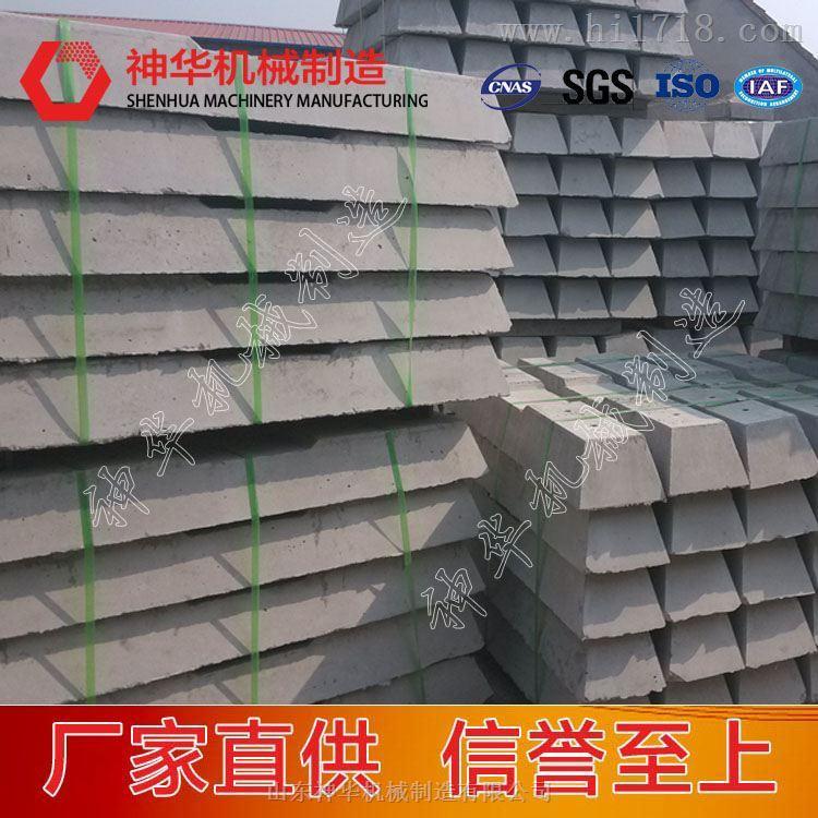 水泥轨枕产品介绍优势常规规格
