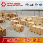油浸枕木产品介绍特点用途