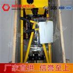 GFT液压轨缝调整器产品介绍注意事项