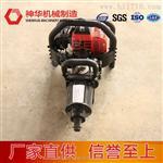NLB-500型手持式内燃螺栓扳手技术指标