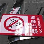 批发销售PVC光油机 广告行业应用PVC光油机