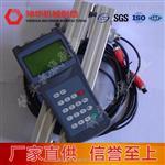 手持式超声波流量计的产品概述及产品特点