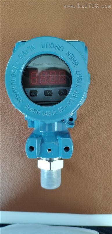 CD-21-C/-S/-T振动传感器