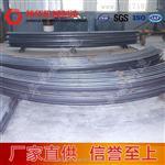 U36型钢支架的产品特点及应用参数