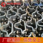 U型卡缆产品介绍特点厂家供应