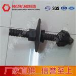 预应力锚杆的施工方法工艺措施