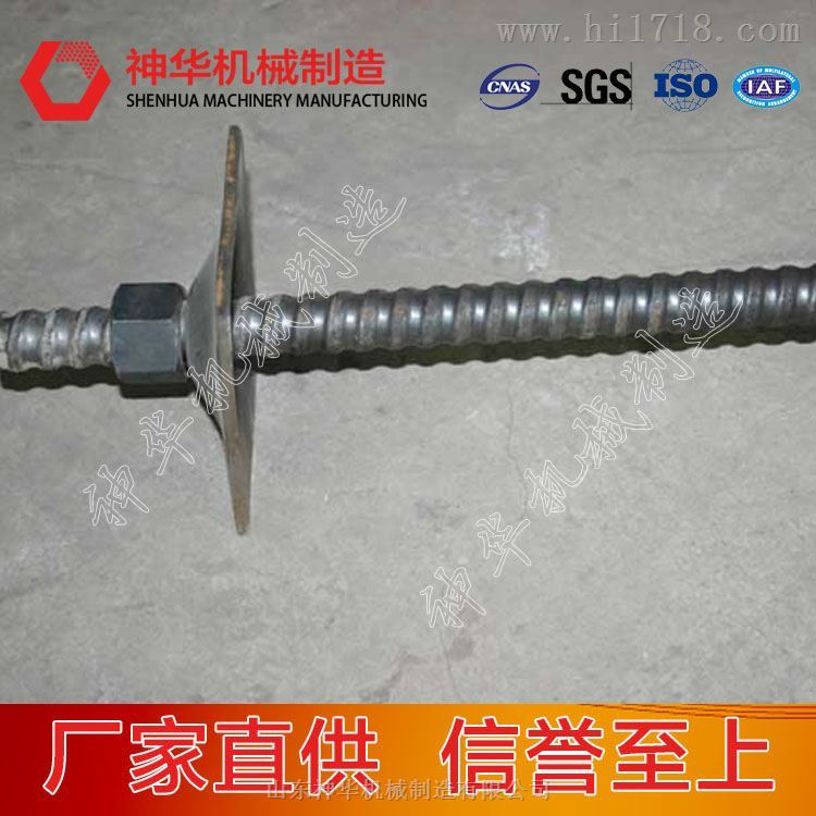 螺纹锚杆的介绍优点产品技术参数