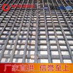 钢筋网片介绍优点特点厂家供应