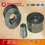 钢质锥形锚具产品介绍厂家供应