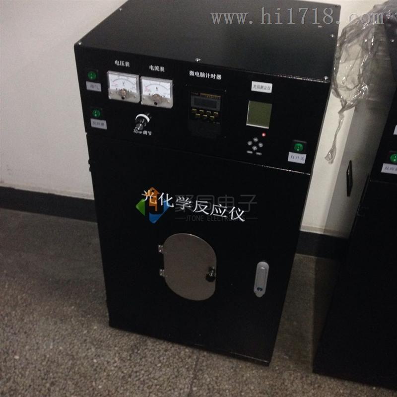 光化学反应釜JT-GHX-DC石英冷阱安徽