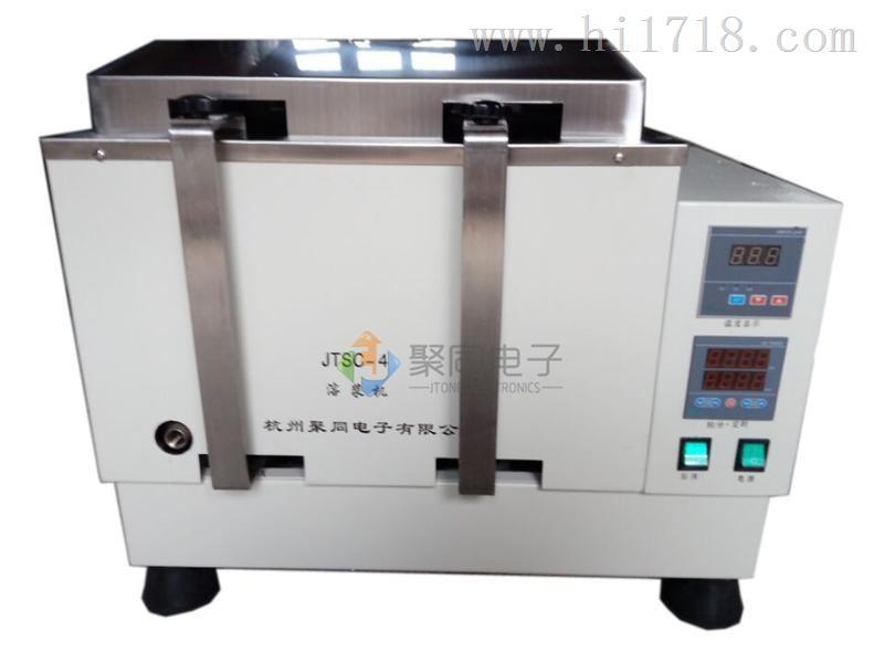 多功能血液化浆机JTSC-4冰冻血浆解冻箱青海