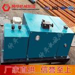 AE101A氧气充填泵技术参数产品安全操作规程