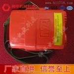 氧气自救器工作原理技术参数特点