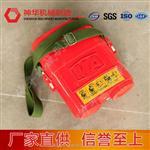 ZYX45型压缩氧自救器的产品特点技术参数