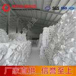 氢氧化钙的用途产品指标优点