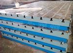 高强度,高精度铸铁T型槽平台现货2500x4000