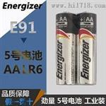 金霸王电池DURACELL五号碱性电池