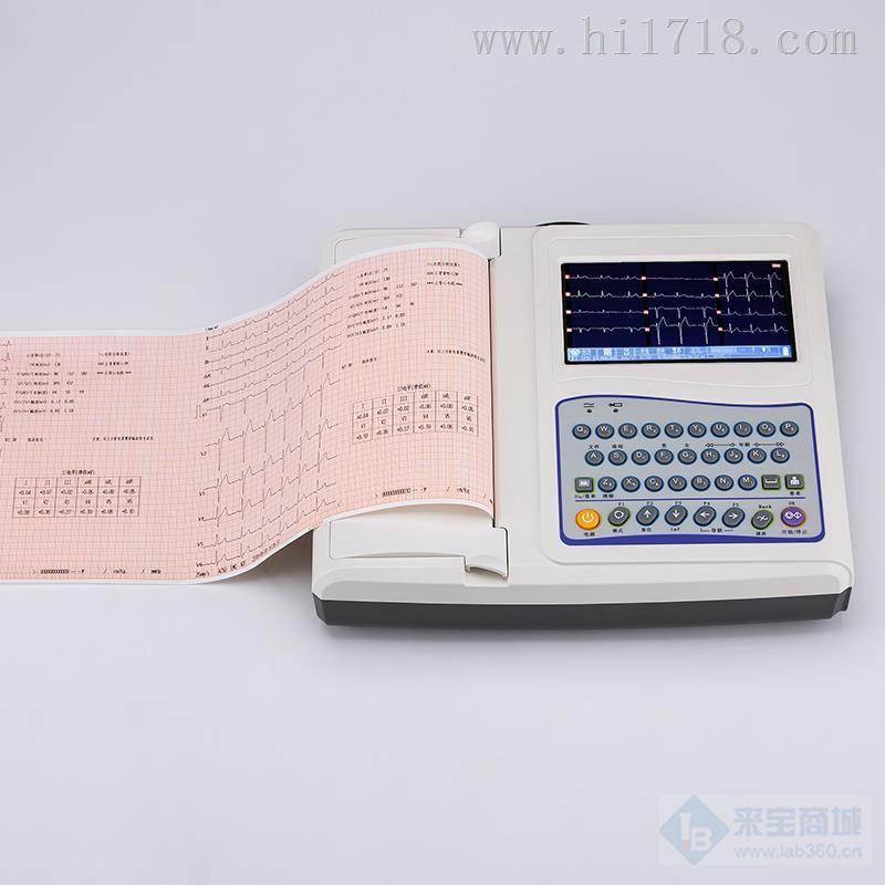 艾瑞康ECG-12C十二道心电图机厂家现货