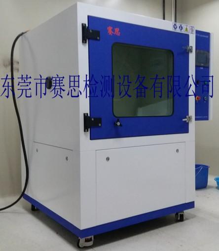 IPX9K高温高压喷水试验箱30年专业制造