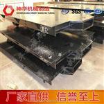 MPC10-9平板车产品特点及适用的范围