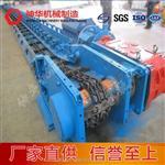 SGD-320/17B刮板输送机介绍及工作的原理