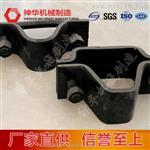 u36卡缆产品简介技术的要求厂家的供应