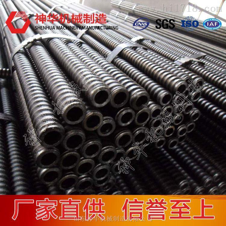中空注浆锚杆介绍的产品施工工艺的特点