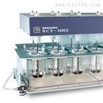 海益达RCY-1400T智能药物溶出测定仪