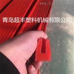 超豐優質PU塑料片材設備