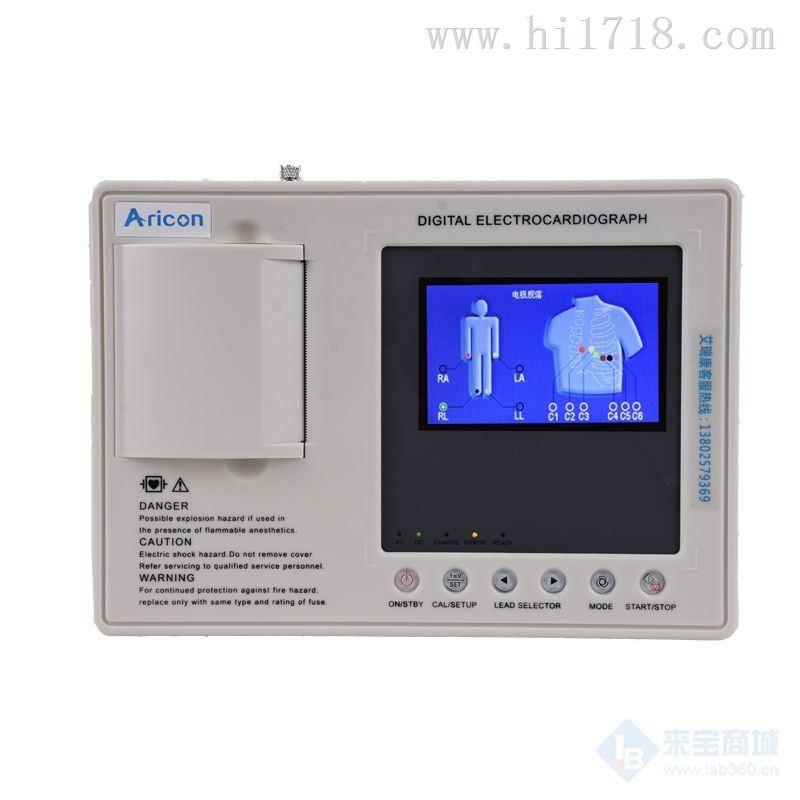 三道心电图机厂家 艾瑞康ECG-3C