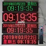 NTP网络时钟wifi无线CDMA同步GPS时钟服务器