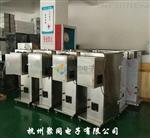 乳浊液喷雾造粒机JT-8000Y蠕动泵调节成都