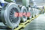 低噪音旋涡高压风机710-4kw