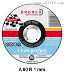 DRONCO刀片-德国赫尔纳(大连)公司