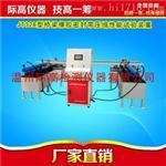 橋梁伸縮縫裝配公差與防水性能試驗裝置