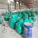 医疗污水处理设备厂家直销