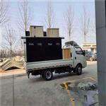 农村改厕污水处理地埋式设备装置