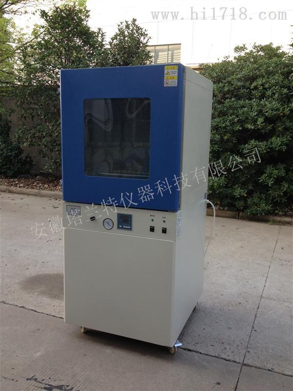 安徽塔蘭特真空干燥箱廠家