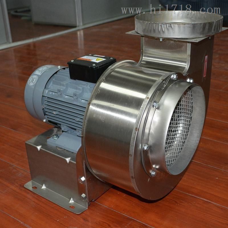 304材質不銹鋼離心鼓風機