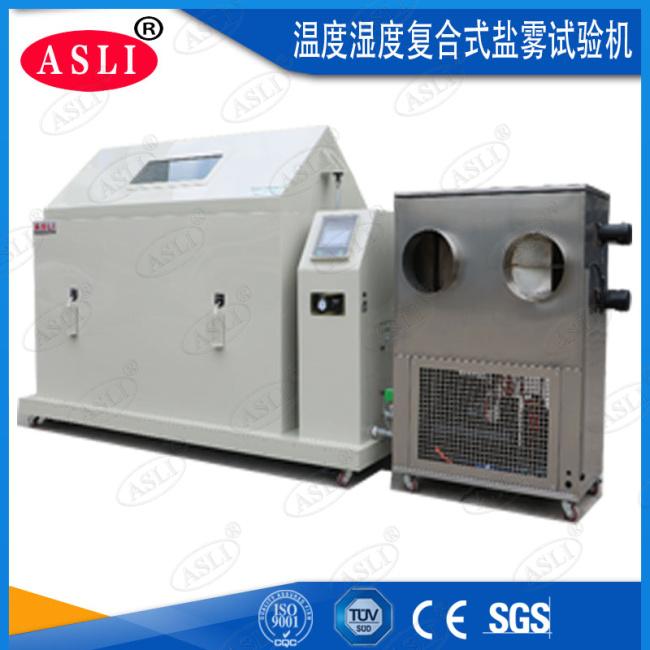 温度湿度复合式盐雾实验机.jpg