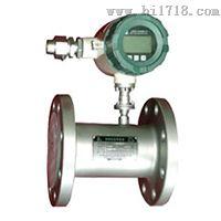 上海自动化仪表LWGY-50A涡轮流量计