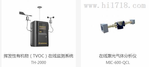 便携式六氟化硫检测仪 |便携式四合一气体检测仪-逸云天